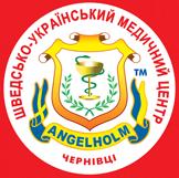 Центр травматології та ортопедії Angelholm